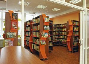 Библиотека № 215 (филиал № 2)