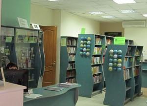 Библиотека № 215 (филиал № 1)