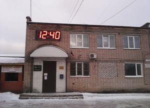 Новоталицкая центральная библиотека