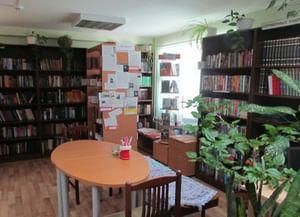 Тучковская поселковая библиотека «Бикор»