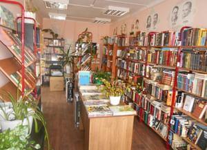 Харсаимская сельская библиотека-филиал № 5