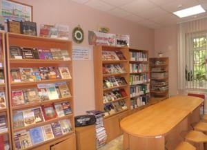Библиотека № 221 имени Р. И. Рождественского (филиал № 1)
