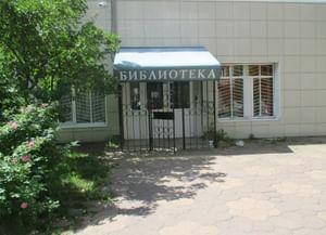 Библиотека № 222