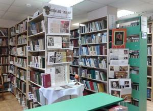 Библиотека № 221 имени Р. И. Рождественского (филиал № 4)