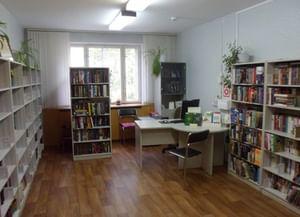 Библиотека № 223 (филиал № 1)