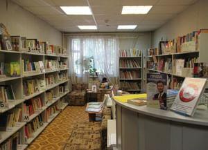 Библиотека № 214 им. Ю. А. Гагарина (филиал № 1)
