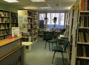 Детская библиотека № 219