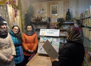 Обашевская сельская библиотека