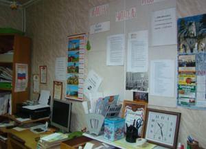 Махринская сельская библиотека