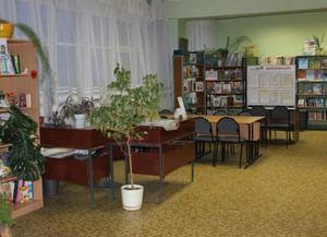 Андреевская сельская библиотека