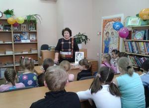 Библиотека-филиал № 18 города Сыктывкара