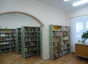 Библиотека № 223 (филиал № 2)