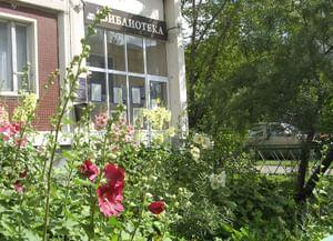 Библиотека № 213 им. Леси Украинки (филиал № 2)