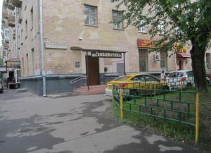 Библиотека № 213 им. Леси Украинки (филиал № 1)