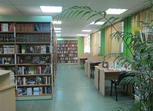 Библиотека № 213 им. Леси Украинки