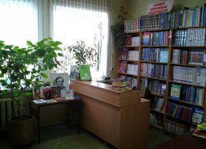 Даниловская центральная библиотека