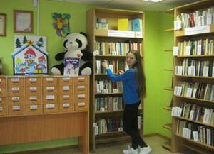Альметьевская детская библиотека-филиал № 7