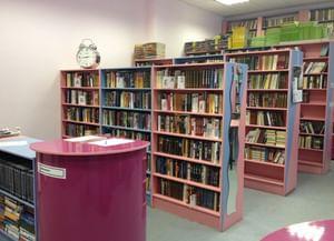 Библиотека № 220