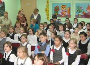 Библиотека № 82 (фонд детской литературы)