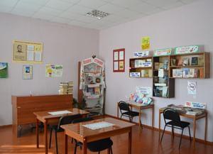 Камышеватовская сельская библиотека
