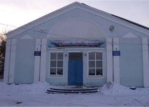 Отрадинская сельская библиотека