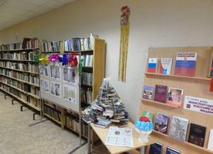 Репьевская межпоселенческая библиотека