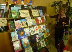 Малинская поселковая библиотека