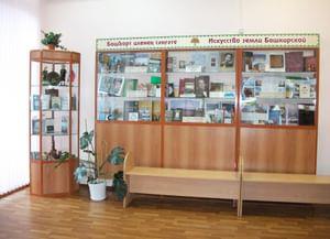 Модельная библиотека №35– Центр искусства икультуры «Созвучие»