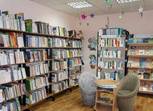 Библиотека семейного чтения г. Мирный