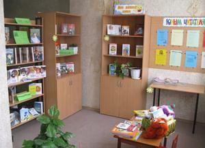Советская модельная библиотека