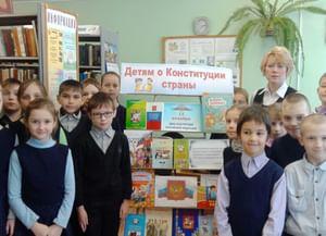 Ушаковская сельская библиотека-филиал № 17