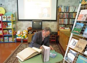 Центральная районная детская библиотека г. Алексеевка
