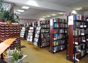 Подольская центральная районная библиотека