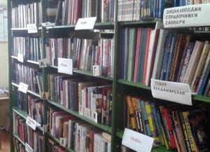Искровская сельская библиотека