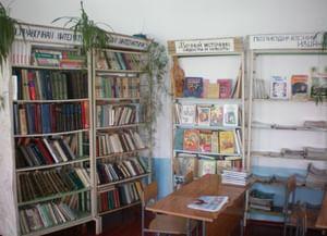 Лыкошинская сельская библиотека