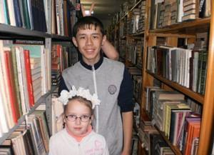 Зилаирская районная межпоселенческая библиотека