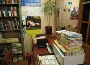Королёвская библиотека-филиал № 6