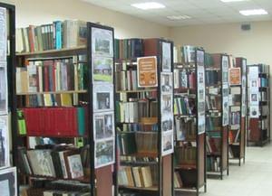 Абаканская централизованная библиотечная система