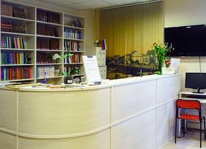 Библиотека № 4 г. Санкт-Петербург