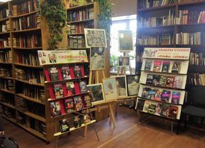 Дороховская сельская библиотека-филиал № 1