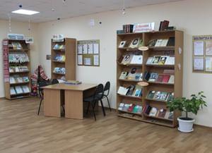Двулученская модельная библиотека-филиал № 19