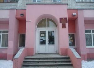 Центральная детская библиотека имени М. Горького