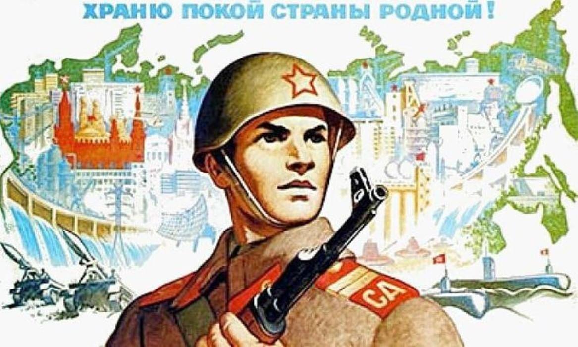 Картинки по запросу день защитника отечества рисунки