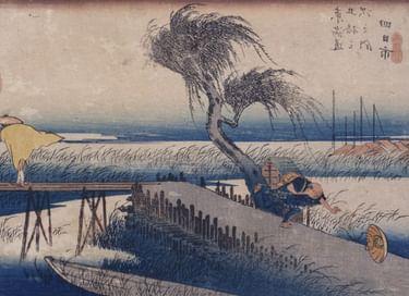 Лекция «Природа и поэзия в искусстве Японии»