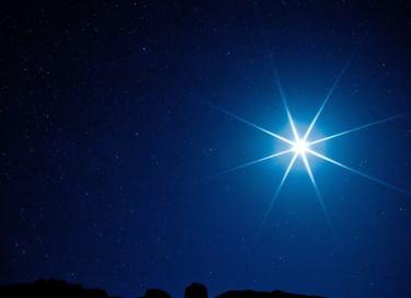 Праздничный вечер «Под полярной звездой»