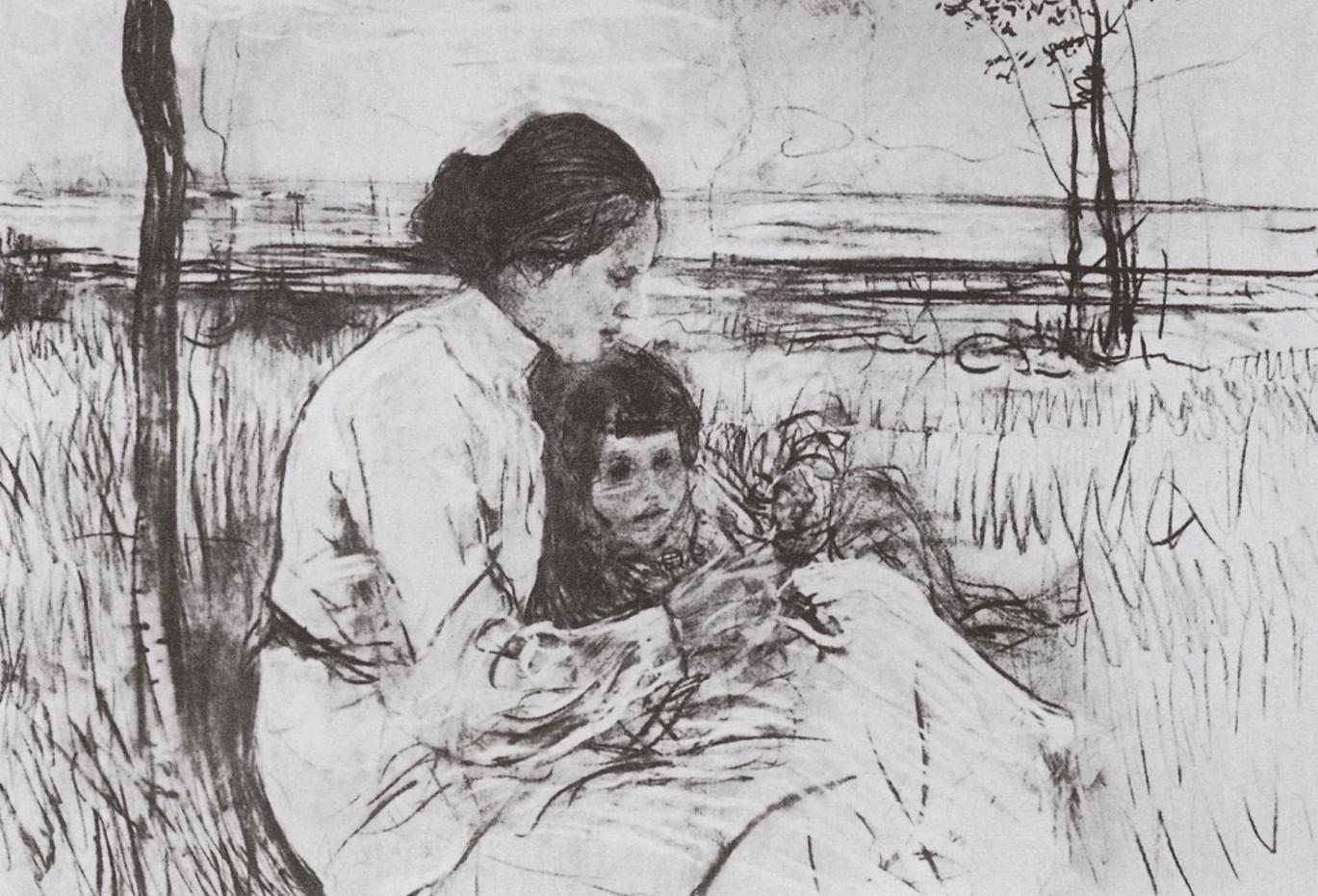 Родители - детям. Галерея 4. Валентин Серов