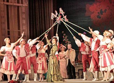 Оперетта «Марица»
