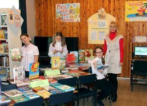 Детская библиотека-филиал № 5 г. Самара