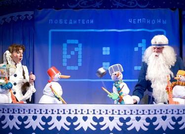 Спектакль «Чудеса в Дедморозовке»