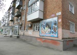 Центральная городская детская библиотека им. В. Б. Бакалдина